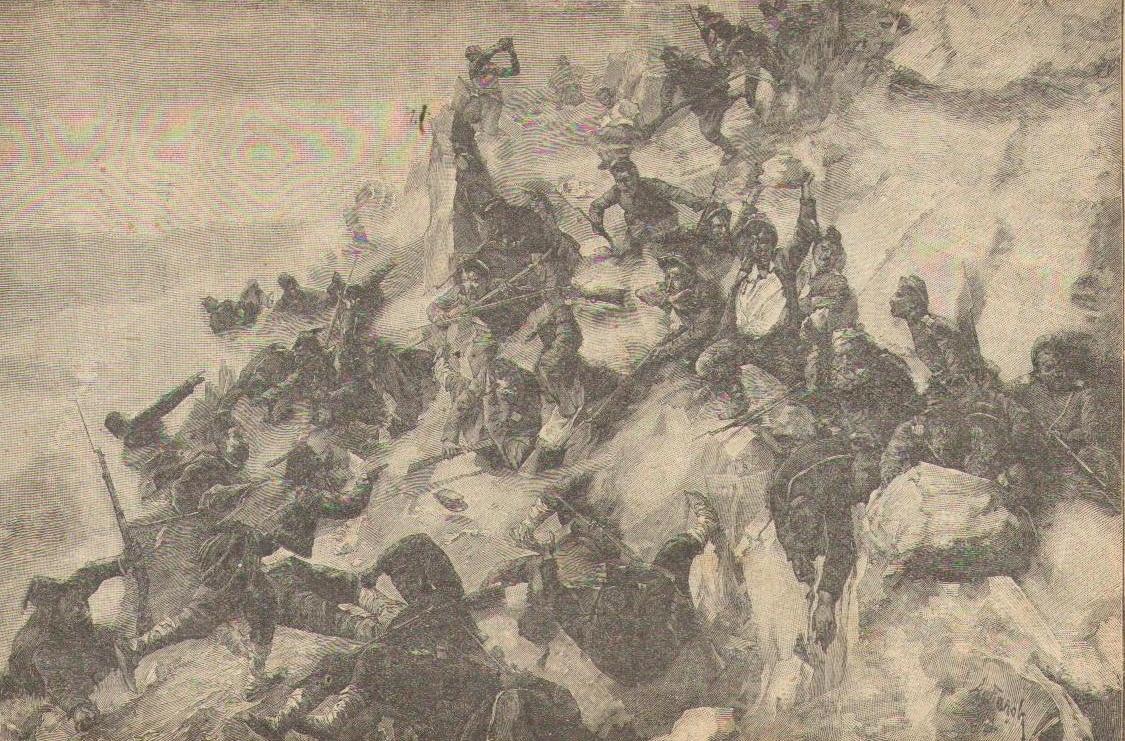 Переход русских через Балканы. Сражение у Шипки