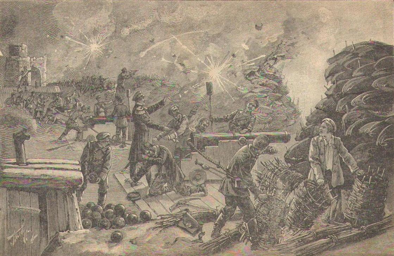 Севастопольская оборона